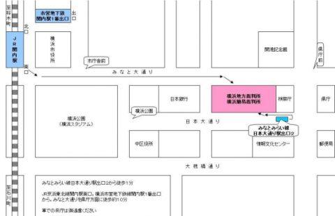 yokohama-court map