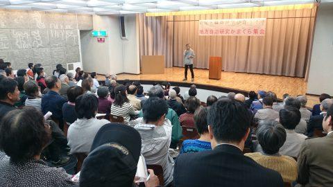 jichiken20161030-2
